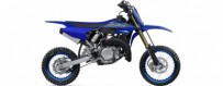 ▷ Compra Accesorios Yamaha YZ 65 19-21 ✪ Ubricarmotos.com